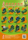 Cens.com Taiwan Transportation Equipment Guide AD HANN KUEN MACHINERY & HARDWARE CO., LTD.