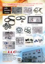 Cens.com Taiwan Transportation Equipment Guide AD PRO JOINT INTERNATIONAL CO., LTD.