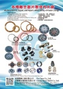 Cens.com Taiwan Transportation Equipment Guide AD PRO TURN CO., LTD.