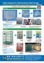Cens.com Taiwan Transportation Equipment Guide AD SANE JEN INDUSTRIAL CO., LTD.