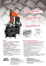 Cens.com Taiwan Transportation Equipment Guide AD SANE KUEI MACHINERY CO., LTD.