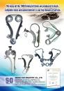 Cens.com Taiwan Transportation Equipment Guide AD SDING YUH INDUSTRY CO., LTD.