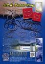 Cens.com Taiwan Transportation Equipment Guide AD SHUANG JUNG INDUSTRIAL CO., LTD.