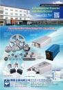 Cens.com 台灣車輛零配件總覽 AD 聞祺企業有限公司