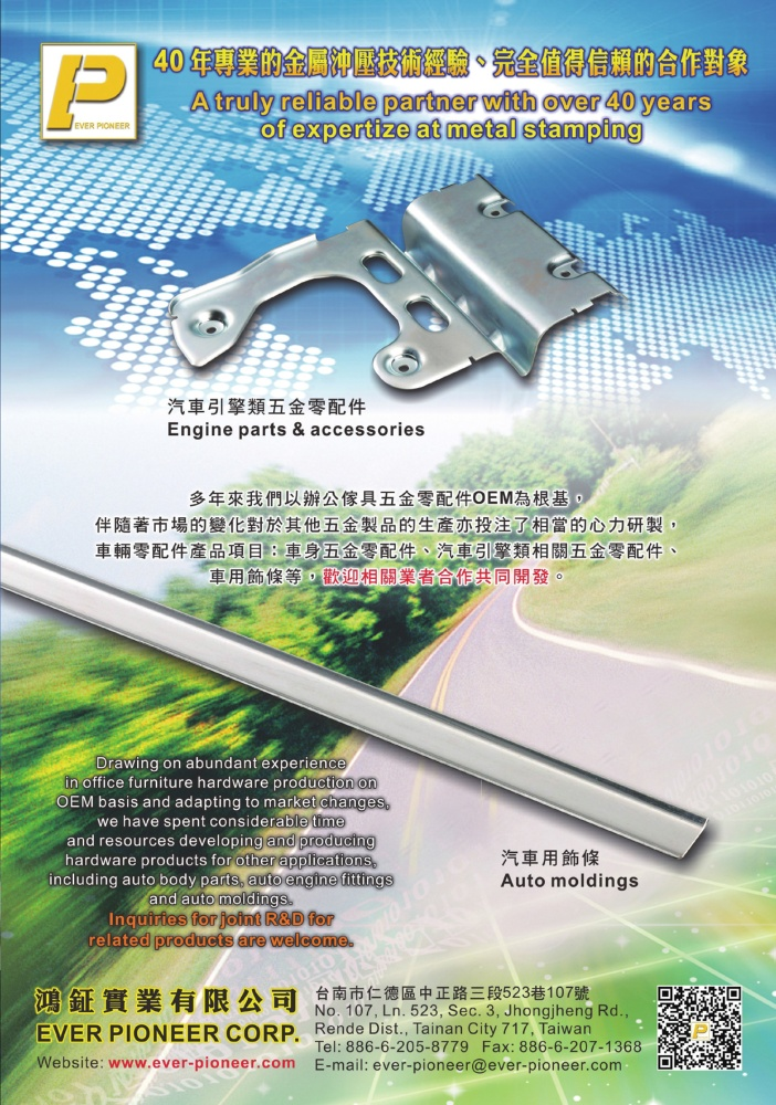 Taiwan Transportation Equipment Guide EVER PIONEER CORP.