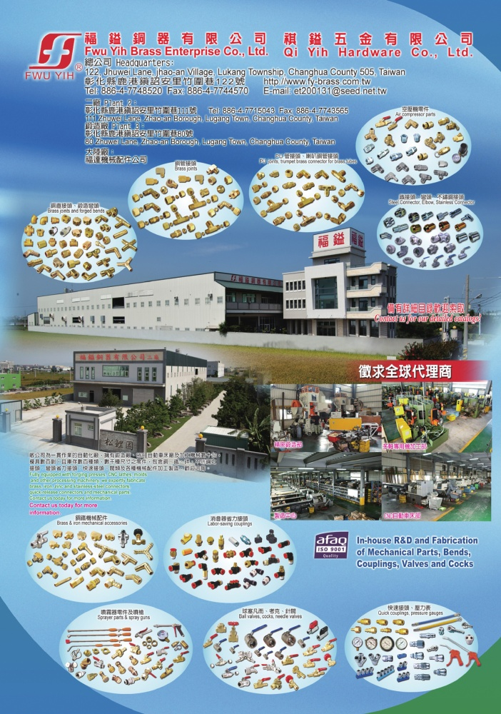 Taiwan Transportation Equipment Guide FWU YIH BRASS ENTERPRISE CO., LTD.