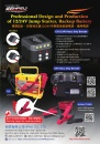 Cens.com Taiwan Transportation Equipment Guide AD HPMJ CO., LTD.