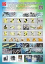 Cens.com Taiwan Transportation Equipment Guide AD HUANG YIE INDUSTRIAL CO., LTD.