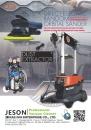 Cens.com TTG-Taiwan Transportation Equipment Guide AD KAE DIH ENTERPRISE CO., LTD.