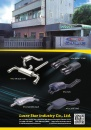 Cens.com TTG-Taiwan Transportation Equipment Guide AD LUCRE STAR INDUSTRY CO., LTD.