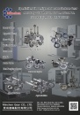 Cens.com Taiwan Transportation Equipment Guide AD MINCHEN GEAR CO., LTD.