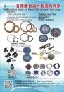 Cens.com TTG-Taiwan Transportation Equipment Guide AD PRO TURN CO., LTD.