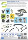 Cens.com Taiwan Transportation Equipment Guide AD SIGMA AUTOPARTS CO., LTD.