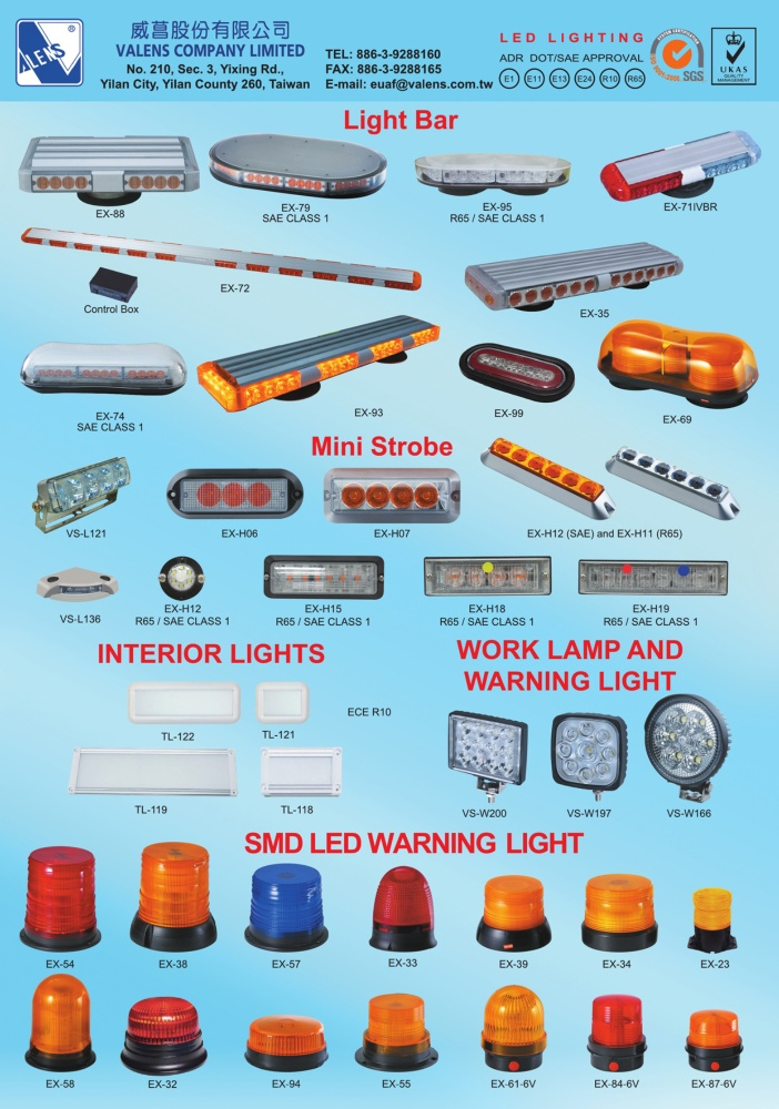 Taiwan Transportation Equipment Guide VALENS COMPANY LIMITED