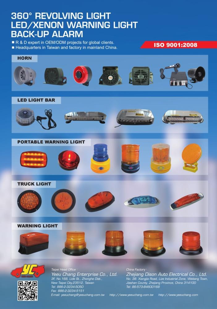 Taiwan Transportation Equipment Guide YEEU CHANG ENTERPRISE CO., LTD.