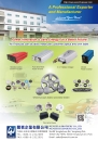Cens.com Taiwan Transportation Equipment Guide AD WENCHI & BROTHERS CO., LTD.