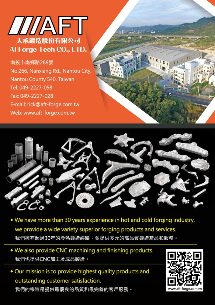 Taiwan Transportation Equipment Guide AL FORGE TECH CO., LTD.