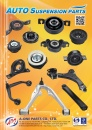 Taiwan Transportation Equipment Guide A-ONE PARTS CO., LTD.