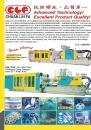 Taiwan Transportation Equipment Guide CHUAN LIH FA MACHINERY WORKS CO., LTD.