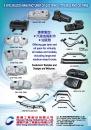 Taiwan Transportation Equipment Guide CHYUAN CHANG INDUSTRIAL CO., LTD.