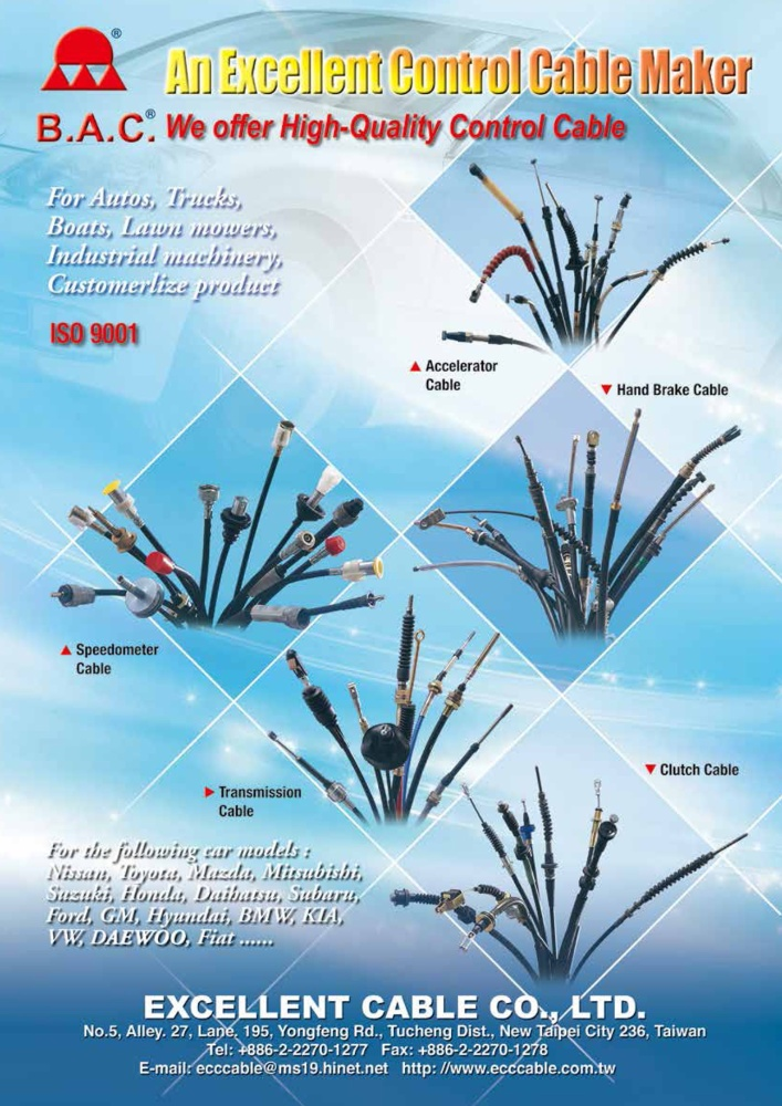Taiwan Transportation Equipment Guide EXCELLENT CABLE CO., LTD.
