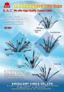 Cens.com Taiwan Transportation Equipment Guide AD EXCELLENT CABLE CO., LTD.