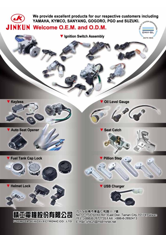 Taiwan Transportation Equipment Guide FORMOSA SEIKO ELECTRONIC CO., LTD.