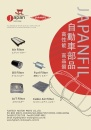 台灣車輛零配件總覽 富士通汽車零件有限公司