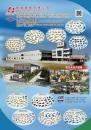 Taiwan Transportation Equipment Guide FWU YIH BRASS ENTERPRISE CO., LTD.