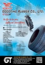 Cens.com Taiwan Transportation Equipment Guide AD GOODTIME RUBBER CO., LTD.
