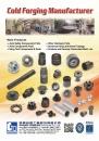 Taiwan Transportation Equipment Guide GRAND FORGING INDUSTRIES CO., LTD.