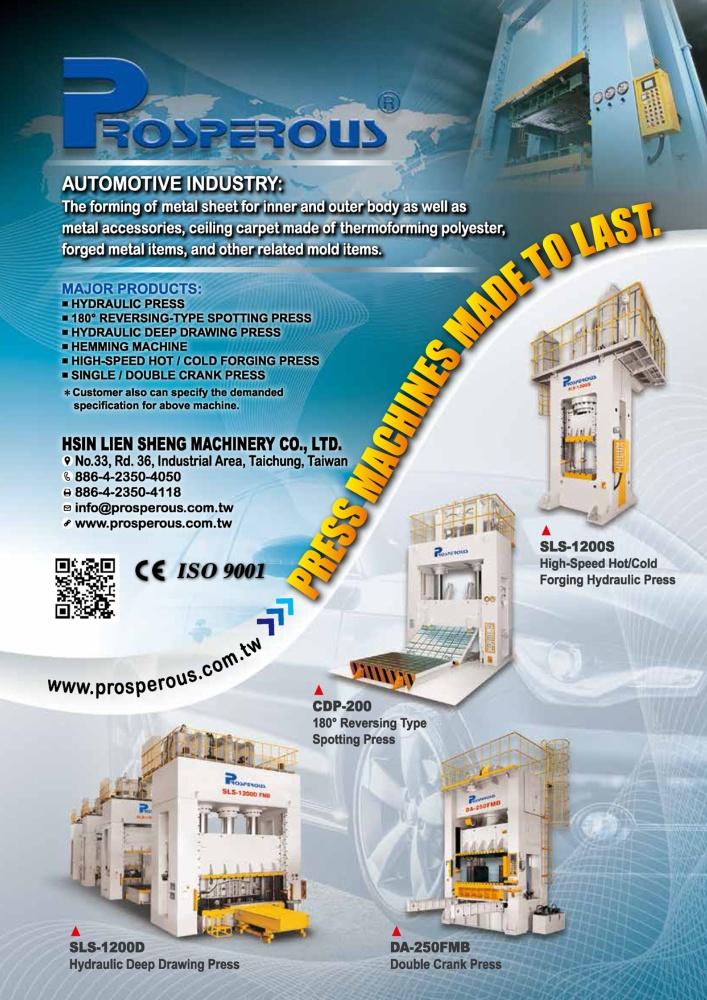 Taiwan Transportation Equipment Guide HSIN LIEN SHENG MACHINERY CO., LTD.