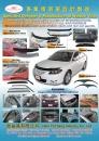 Taiwan Transportation Equipment Guide HSIN YI CHANG INDUSTRY CO., LTD.