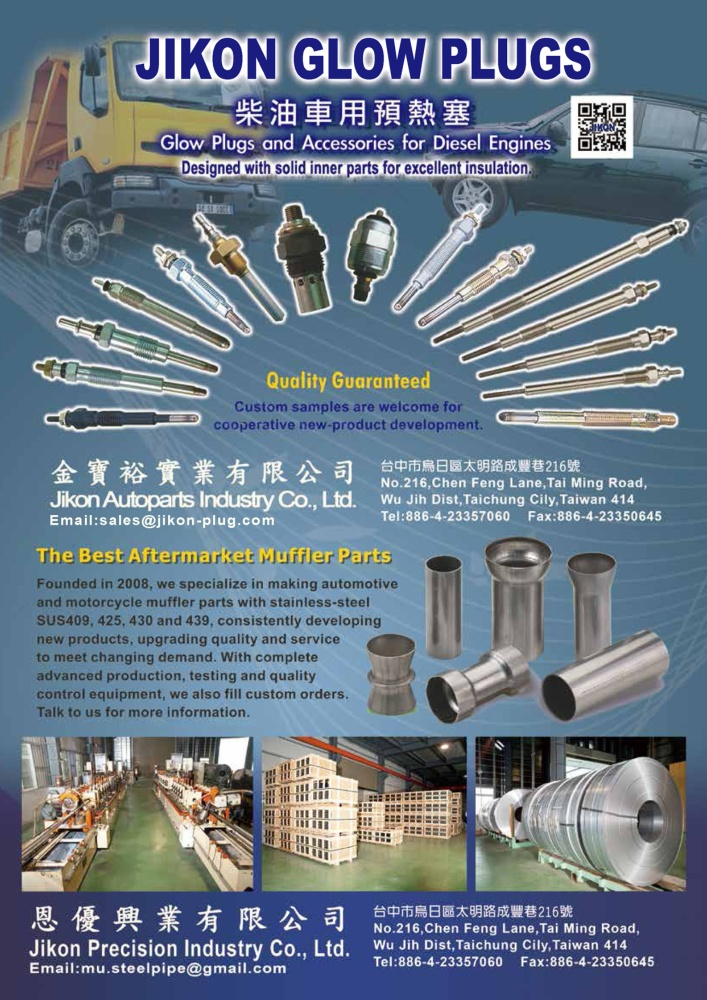Taiwan Transportation Equipment Guide JIN BAO YUH INDUSTRY CO., LTD.