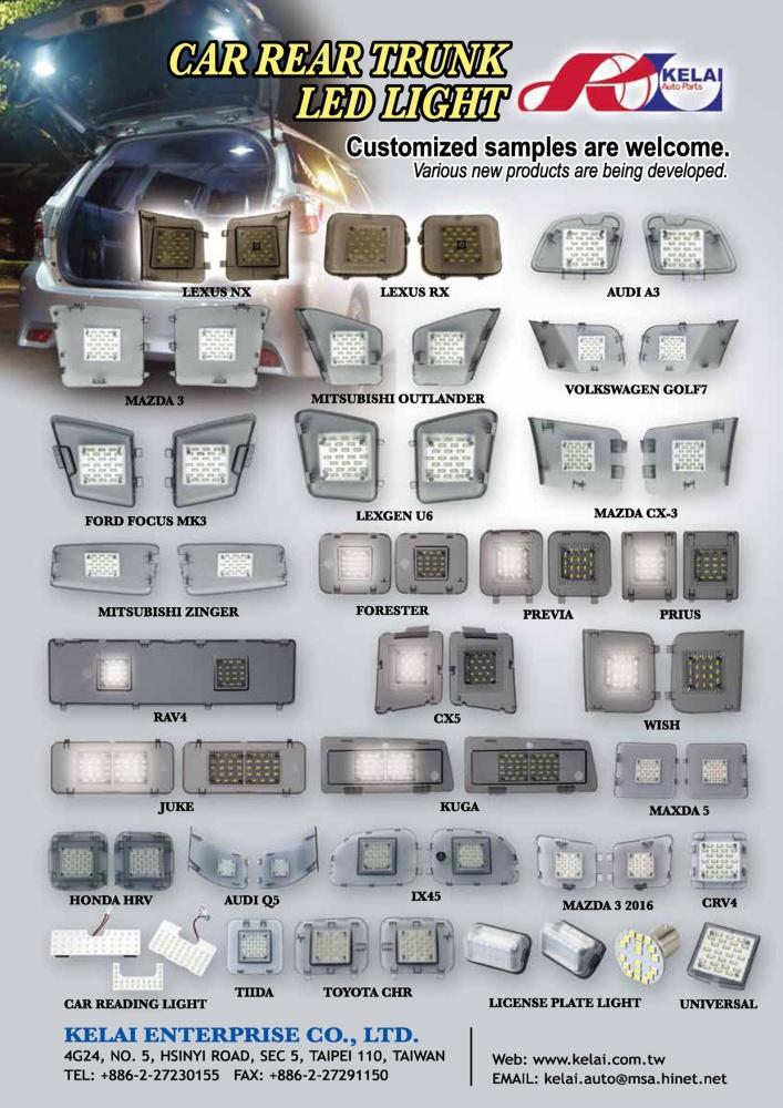 Taiwan Transportation Equipment Guide KELAI ENTERPRISE CO., LTD.