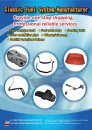 Cens.com Taiwan Transportation Equipment Guide AD LC FUEL TANK MANUFACTURE CO.