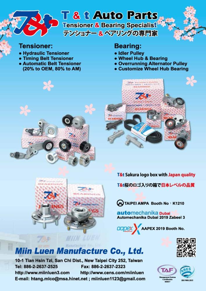 Taiwan Transportation Equipment Guide MIIN LUEN MANUFACTURE CO., LTD.