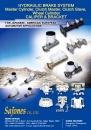 Cens.com Taiwan Transportation Equipment Guide AD SAJONES CO., LTD.
