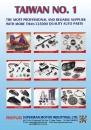 Taiwan Transportation Equipment Guide SUPERMAN MOTOR INDUSTRIAL LTD.