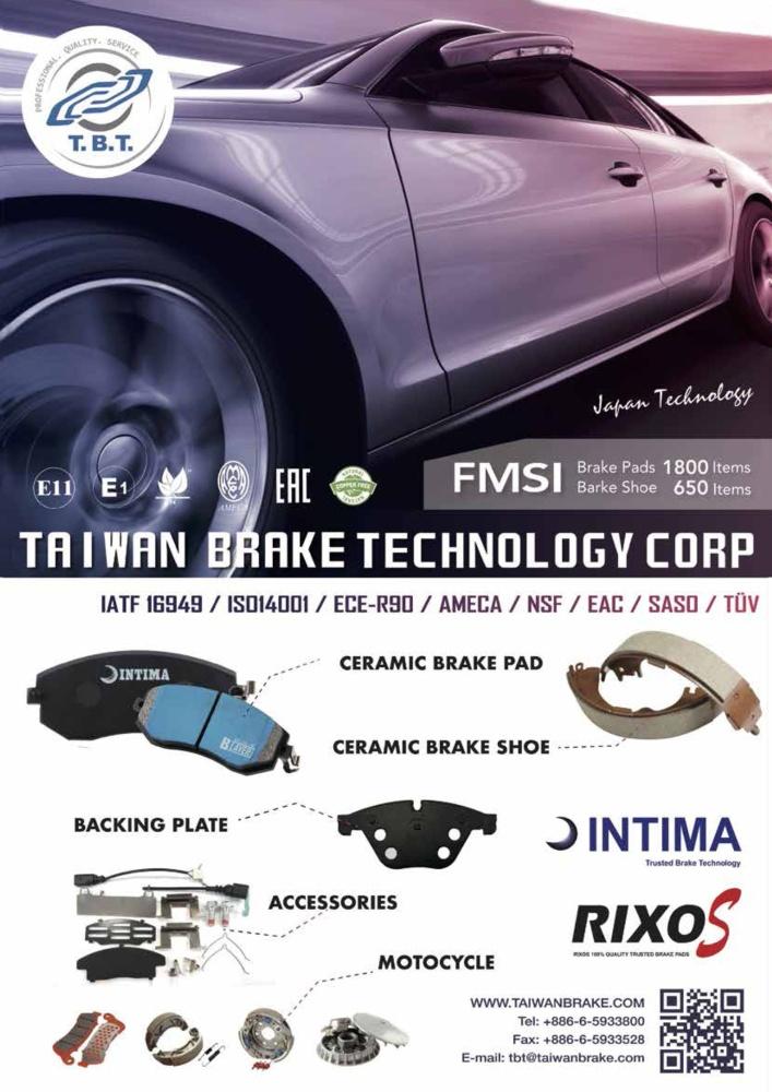 Taiwan Transportation Equipment Guide TAIWAN BRAKE TECHNOLOGY CORP.