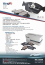 Cens.com Taiwan Transportation Equipment Guide AD TAIWAN FIRST BRAKES TECHNOLOGY CO., LTD.