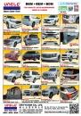 Taiwan Transportation Equipment Guide UNITYCOON CO., LTD.