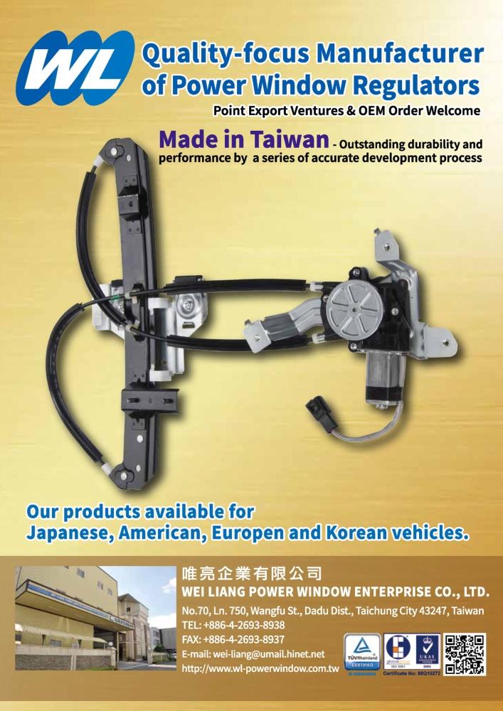 Taiwan Transportation Equipment Guide WEI LIANG POWER WINDOW ENTERPRISE CO., LTD.
