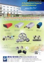 Taiwan Transportation Equipment Guide WENCHI & BROTHERS CO., LTD.