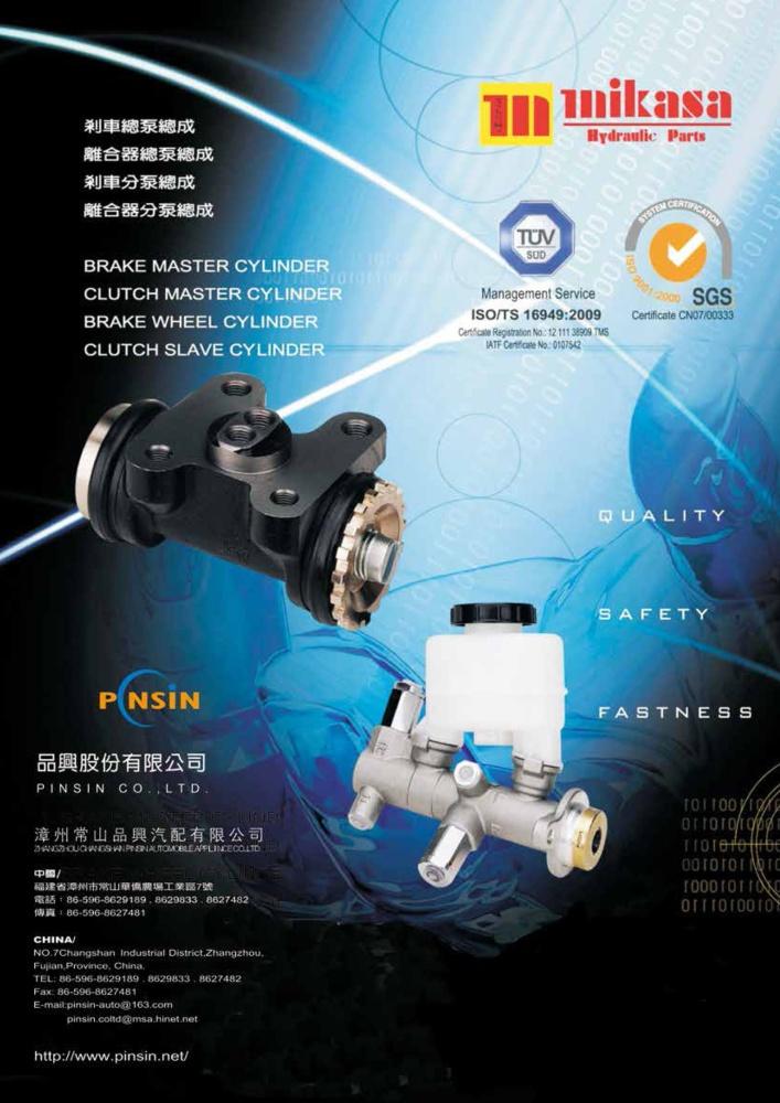 Taiwan Transportation Equipment Guide ZHANGZHOU CHANGSHAN PINSIN AUTOMOBILE APPLIANCE CO., LTD.