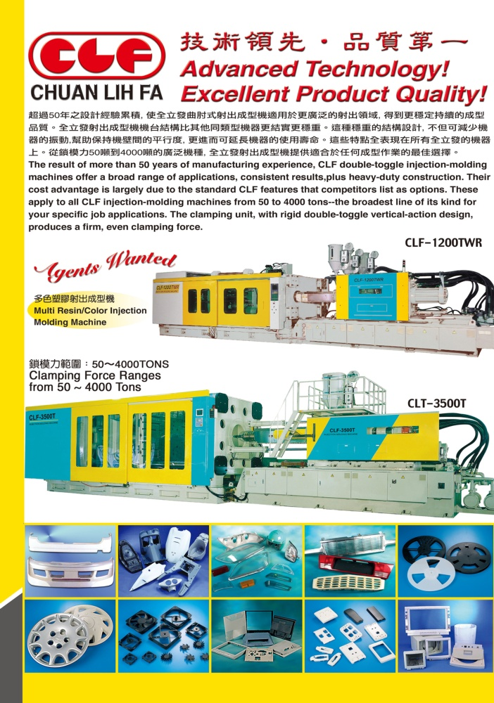 Taiwan Transportation Equipment Guide CHUAN LIH FA MACHINERY WORKS CO., LTD.