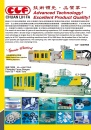 Cens.com TTG-Taiwan Transportation Equipment Guide AD CHUAN LIH FA MACHINERY WORKS CO., LTD.