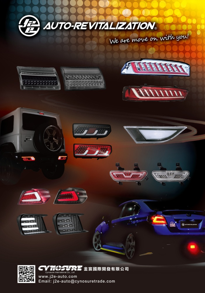 台湾车辆零配件总览 金宸国际开发有限公司