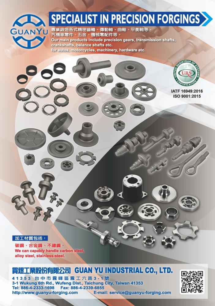TTG-Taiwan Transportation Equipment Guide GUAN YU INDUSTRIAL CO., LTD.