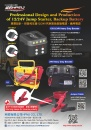 TTG-Taiwan Transportation Equipment Guide HPMJ CO., LTD.